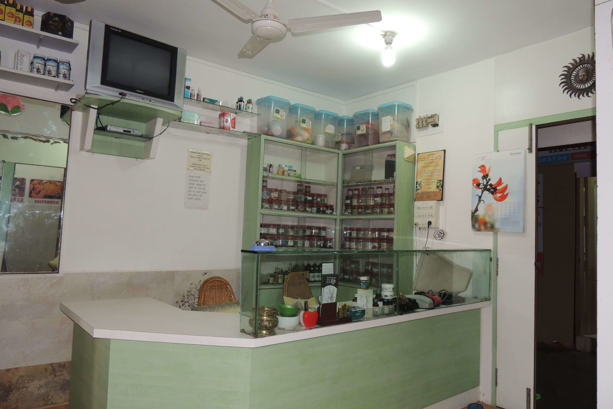 Dr Shahs Clinic Reception