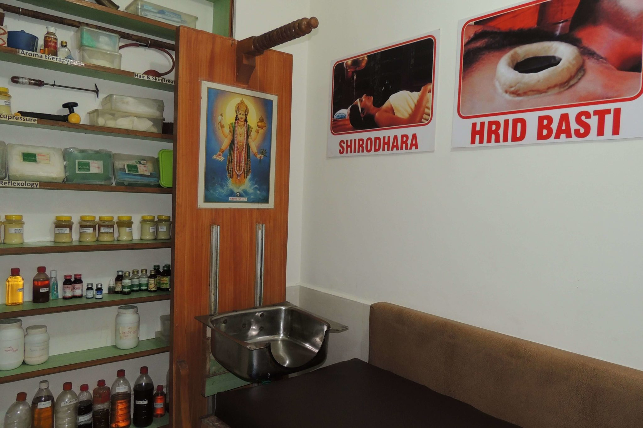 Dr Shahs Clinic Therapy room 4