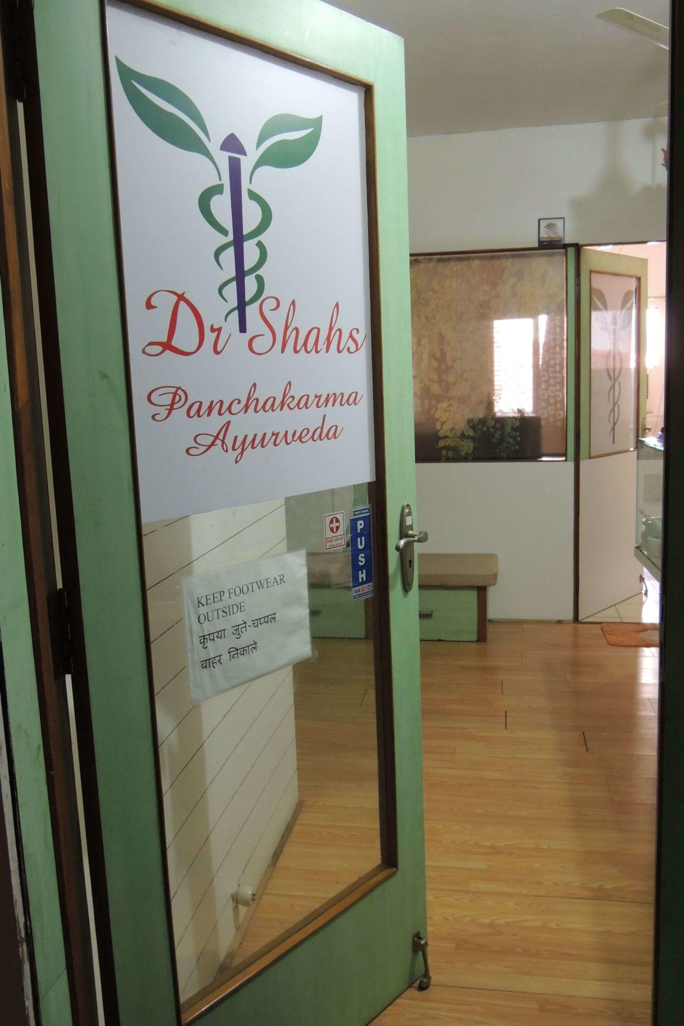 Dr Shahs Clinic Main gate