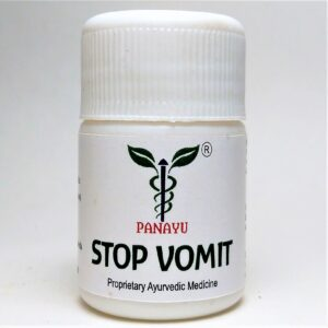 Panayu Stop Vomit 1