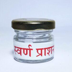Swarna Prashan (2)